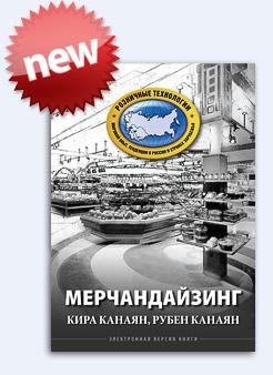 book Corruption, Global Security,